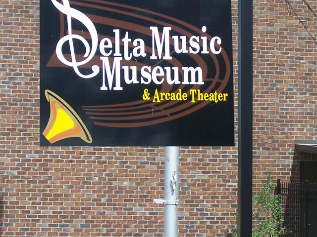 nearby Sec. of State's La. Delta Music Museum - free to public